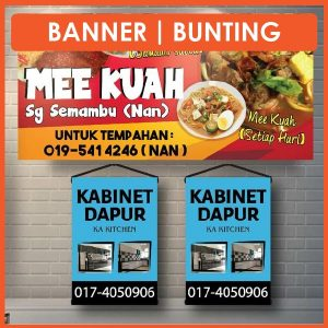 BANNER | BUNTING